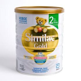 Молочная смесь СИМИЛАК GOLD 2 800г ж/б