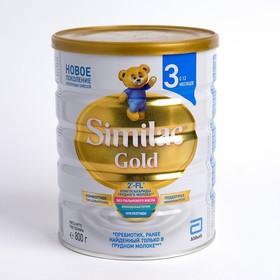 Молочная смесь СИМИЛАК GOLD 3 800г ж/б
