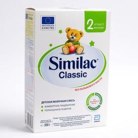Молочная смесь СИМИЛАК 2 300г кор
