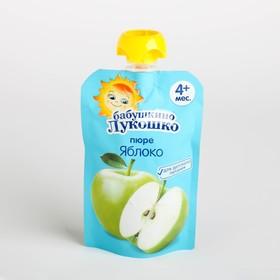 Пюре Бабушкино лукошко яблоко 90г м/у