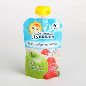 Пюре Бабушкино лукошко яблоко/малина/творог 90г м/у