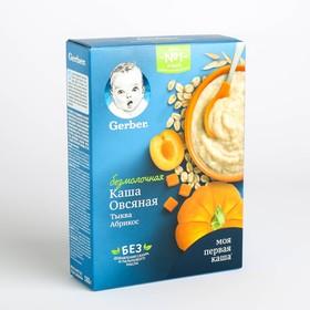 Каша GERBER безмолочная овсяная тыква/абрикос 180г
