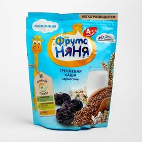 Каша ФРУТОНЯНЯ молочная гречневая чернослив/пребиотики/витамины 200г