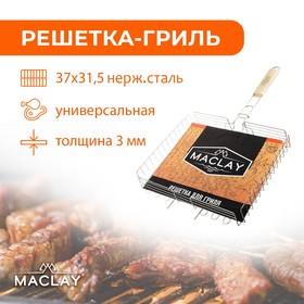 Решётка-гриль для курицы Maclay, нержавеющая сталь, размер 37 × 31,5 см
