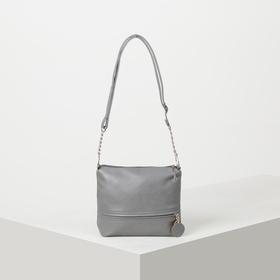 Кросс-боди, отдел на молнии, наружный карман, регулируемый ремень, цвет серый
