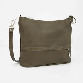 Кросс-боди, отдел на молнии, наружный карман, длинный ремень, цвет хаки