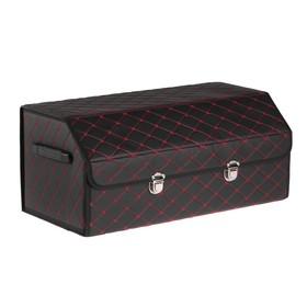 Саквояж в багажник автомобильный HT-086, 68х30х28 см, экокожа, с красной строчкой