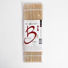 Циновка бамбуковая SAN BONSAI Экстра д/роллов и суши