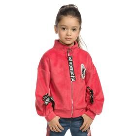 Куртка для девочек, рост 104 см, цвет красный
