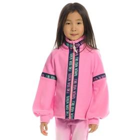 Куртка для девочек, рост 104 см, цвет розовый