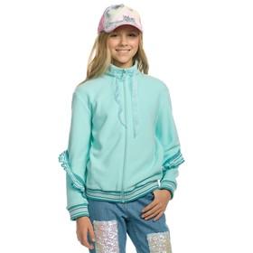 Куртка для девочек, рост 116 см, цвет бирюза