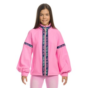 Куртка для девочек, рост 116 см, цвет розовый
