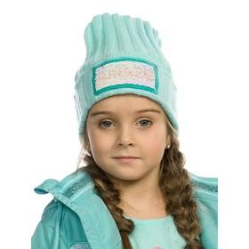 Шапка для девочек, размер 48-50, цвет ментол