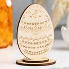 "Egg wooden Easter gift ""Old Rus"", 9×6 cm"