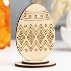 """Egg wooden Easter gift """"Geometry"""", 9×6 cm"""