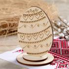 """Egg wooden Easter gift """"With Love"""", 9×6 cm"""
