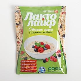 Каша б/п Matti Лактолайф овсяная Лесные ягоды 40г