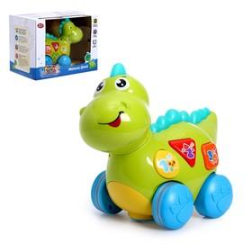 Музыкальная игрушка «Дино малыш», световые и звуковые эффекты