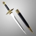 Сув-ое оружие кортик ножны металл золотой орел в виде упора рукояти огранка на ножнах 39 см - фото 8875048