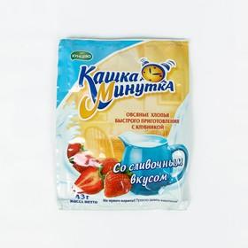 Каша б/п Кашка Минутка Клубника со сливками 43г