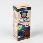 Кашка ТЕМА гречневая с пребиотиками яблоко 2,2% 206г т/п - фото 21450