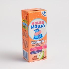 Кашка Наша Маша молочно-гречневая с яблоками 0,2л т/п