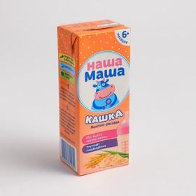 Кашка Наша Маша молочно-рисовая 0,2л т/п