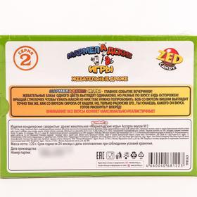 Мармеладские игры ZED  120г/набор 2 серия/Конфитой