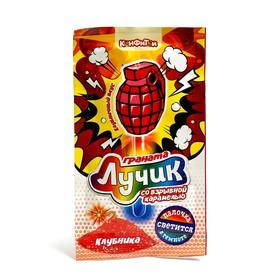 Caramel on a stick, a RAY of Pomegranate 10g/into the light.stick with explosion.Karam./Copytoy