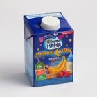 Кашка ФРУТОНЯНЯ 5 злаков молочная клубника/бананом 0,5л - фото 20503