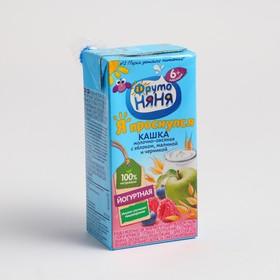 Кашка ФРУТОНЯНЯ йогуртная молочная овсяная яблоко/малина/черника 0,2л