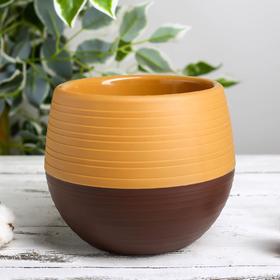 Горшок для цветов «Япония» 2 л, цвет оранжевый-тёмно-коричневый