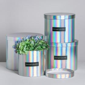 Набор шляпных коробок для цветов 4 в 1 с голографией «Поздравляю!», 14 × 13 см - 20 × 17,5 см