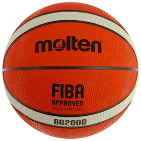 Мяч баскетбольный MOLTEN B5G2000, размер 5, 12 панелей, резина, бутиловая камера, нейлон