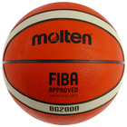 Мяч баскетбольный MOLTEN B7G2000, размер 7, 12 панелей, резина, бутиловая камера, нейлон