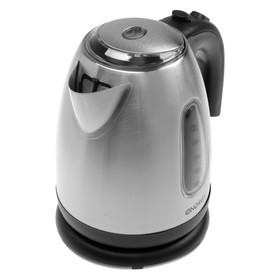 Чайник электрический ENERGY E-278, металл, 1.7 л, 2200 Вт, подсветка, серебристый