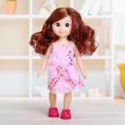 Doll model Anna