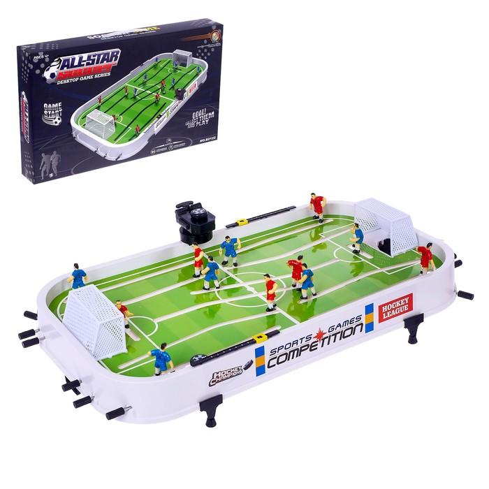 Настольный футбол «Чемпионат»