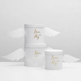 "Набор коробок 3 в 1 ""Крылья"", белый, 21,5 х 21,5 - 16,5 х 16,5 см"