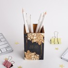 """Organizer for office supplies """"You are beautiful"""" 6.5 x 10.5 cm"""