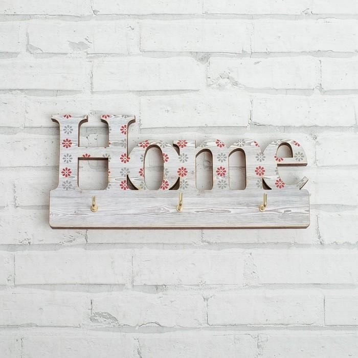 """Ключница """"Home"""" - фото 490213"""