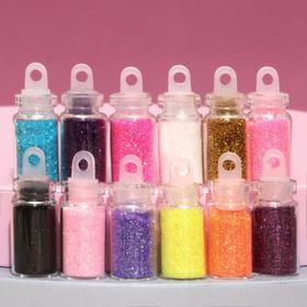 Блёстки для декора, мелкие, 12 бутылочек