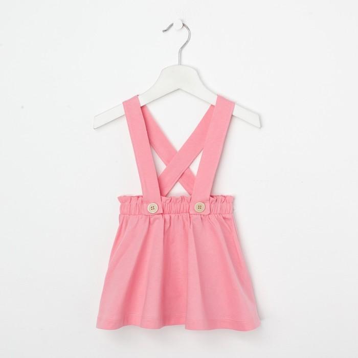 """Юбка для девочки KAFTAN """"Safari"""" р.30 (98-104), розовый - фото 105465700"""