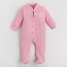 """Комбинезон Крошка Я """"Ангелочек"""", розовый, рост 62-68 см"""