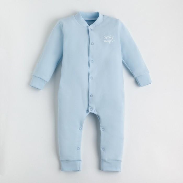 """Комбинезон Крошка Я """"Ангелочек"""", голубой, рост 74-80 см - фото 1956088"""