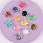 Блёстки для декора ногтей, 12 бутылочек, цвет МИКС