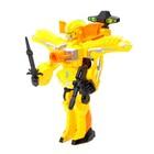 Робот «Бластер», трансформируется в робота, стреляет мягкими пулями, цвет жёлтый - фото 105503332
