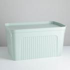 Короб для хранения с крышкой «Юнит», 27 л, цвет ментол
