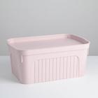 Короб для хранения с крышкой «Юнит» 27 л, цвет пудра