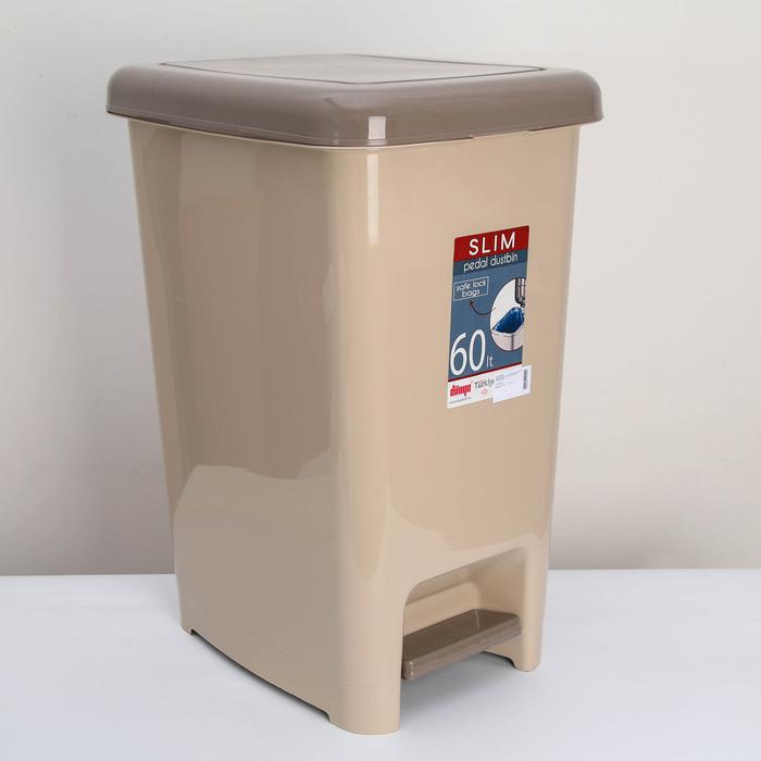 Ведро для мусора с педалью «Слим», 60 л, цвет капучино